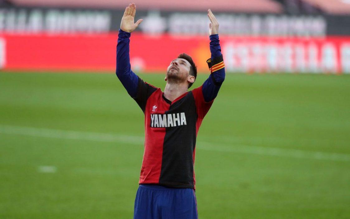 Leo Messi a marcat în același mod ca și Maradona